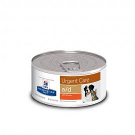 Hill's Lata A/D Urgent Care Cães e Gatos 156 g